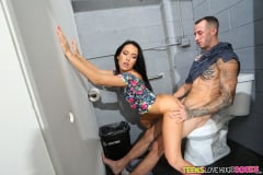 Megan Rain - Roadtrip gloryhole (Thumb 189)