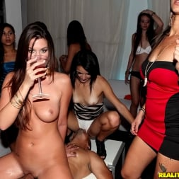 Katie King in 'Reality Kings' Party favors (Thumbnail 495)