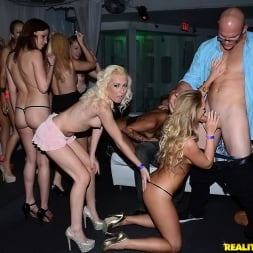 Teagan Summers in 'Reality Kings' Pussy fest (Thumbnail 114)